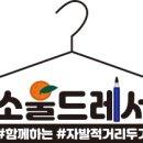 """<b>KBS</b> 수신료 2500→3500원 인상…""""보지도 않는데 폐지나..."""