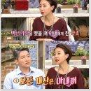 황혜영 남편 김경록 직업 뇌종양 투병 키 나이