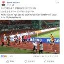 토트넘 트위터 손흥민