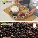 [알토란] 단호박 오곡밥, 이종임 레시피
