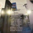 부천 맛집 정정아식당 중동현대점 닭볶음탕 존맛