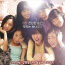 [영화] 강형철, 써니 (Sunny, 2011)