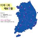 롯데칠성 칸타타 이색커피 공개수배 카페솔림 홧팅!