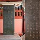 고양 서오릉(3부)-명릉(明陵)-제19대 숙종과 1계비 인현왕후,2계비 인원왕후