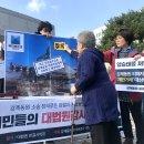 [기자회견] 대법원 앞, 강제동원 피해자의 절절한 호소
