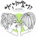 """유인 벗는 방송"""" BJ땡초, 긴급체포→<b>아프리카TV</b> 영구정지"""