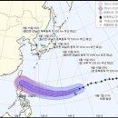 필리핀 슈퍼태풍 망쿳에 비상 체제 돌입