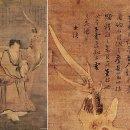 역관(譯官) 이민식(李敏埴)이 소장한 그림들-중인 계층의 수장가들, 예술의 수요층...
