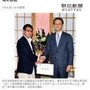 한국 , 일본 폭우 피해지에 약 10억원 기부....jpg