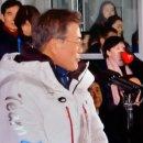 평창올림픽 개막식 행사 멋진 장면 모음