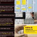 4월 17일 가시마 : 수원 삼성 분석글