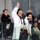 평창 동계올림픽 개막식 네티즌 반응