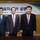 건설기술인協 선관위, 협회장 입후보자 선거 설명회 개최