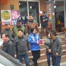 이정근 서초구청장 예비후보, 서초산악회 시산제 참석