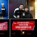 대전시티즌 출정식 생생현장! 1부 리그 승격을 위하여!