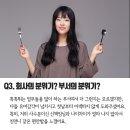 [도매꾹 소식] 혁신사업부 김하연전임님 업무인터뷰