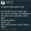 황광희 박찬열 정윤호 / 임시완 도경수 심창민