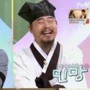 김봉곤 딸 김자한 아내 고향 박준규 아들