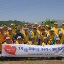 한전원자력연료, 자매마을 과수농가 일손돕기