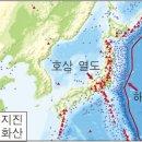 일본 지진 후쿠시마 쓰나미 우려 심한 이유