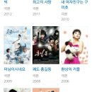 """아이유 새 드라마, tvN '호텔 델루나' 주인공 """"올 여름 방송"""""""