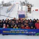 평창동계올림픽 모굴 경기