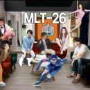 마이 리틀 텔리비전-26 라인업