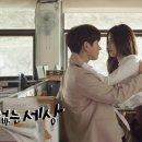 Q. 저기요? 혹시 이사진속 KBS드라마인데 무슨 드라마 이름인지 알 수 있나요??