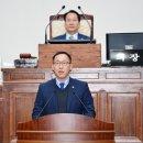 """울산시의원 """"노후 주거지역 빈집 정비 추진해야"""""""
