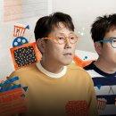 JTBC 방구석 1열 후기