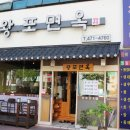 대전 돼지갈비 만년동 왕포면옥 밥두공기는 기본!