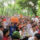 베트남 반중 시위 소식 (+위치 정보)
