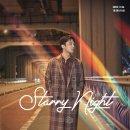 한희준, 가을밤 수놓을 'Starry Night'으로 11월 컴백
