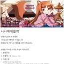 2018.07.25.(수)LG화학매수,카카오보유