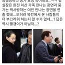 문재인, 김여정, 대북지원 800만달러 - 제정신인가요? (feat 임종석)
