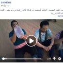 리비아 한국인 납치 영상 엠바고