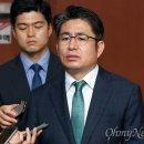 박종진 예비후보 사태를 통해 드러나는 바른미래당의 폭망사태