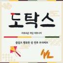 한국 여자 컬링 대표팀 근황
