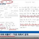 [펌] 이재명 후보는 김사랑(김은진)씨 강제 납치 사건의 진실을 이야기해야 합니다.