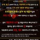3월 16일 성남FC 수원삼성 K리그1 축구분석