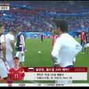 러시아 월드컵 이집트 살라의 아쉽게 끝난 월드컵