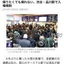 일본/도쿄 워홀 D+315) 일본 도쿄 폭설, 도쿄 마비, 엄청난 눈
