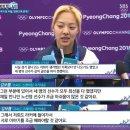 김보름,장수지, 빙상연맹 이슈 정리