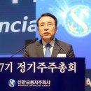 박병대 전 대법관 '신한금융 취임' 대법원