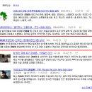 리비아 무장단체 한국인1명, 필리핀인 3명 납치