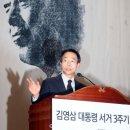 김현철 민주당 탈당하는 이유