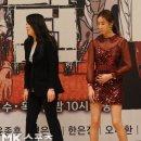 """'리턴' 고현정, 한은정 등장에 """"예쁜 女배우 옆 싫다"""" 돌발상황"""