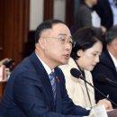 홍남기, 최저임금법 개정 비판에 반박