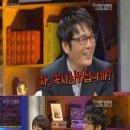 Q. 신승훈 박소현이 연인사이인가요?? 신승훈 아저씨와 박소현 누님이 연애한다는데...