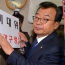 김진태 의원, 당대표 출마 반대입니다.